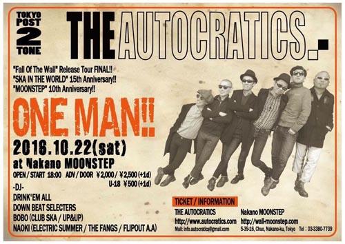 autocratics08.jpg