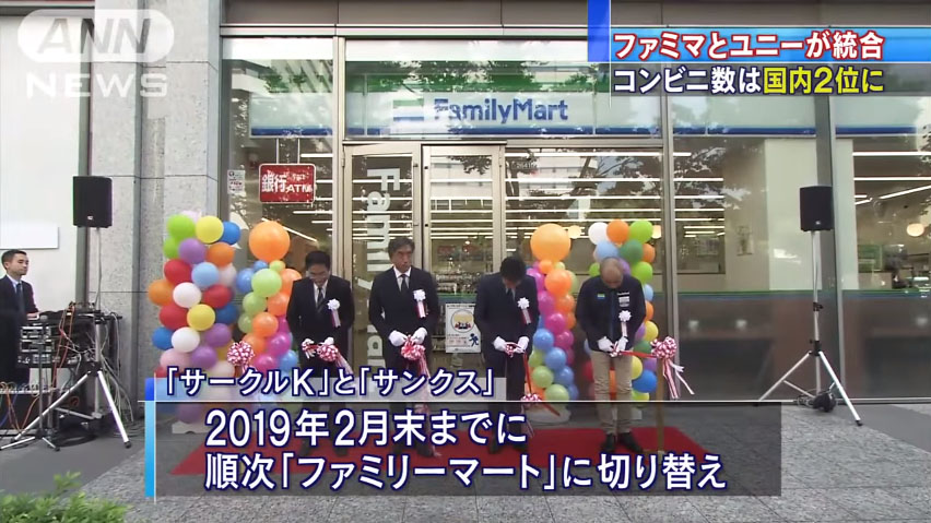0749_Familymat_Circle_K_Sunkus_20160901_top_a_02.jpg