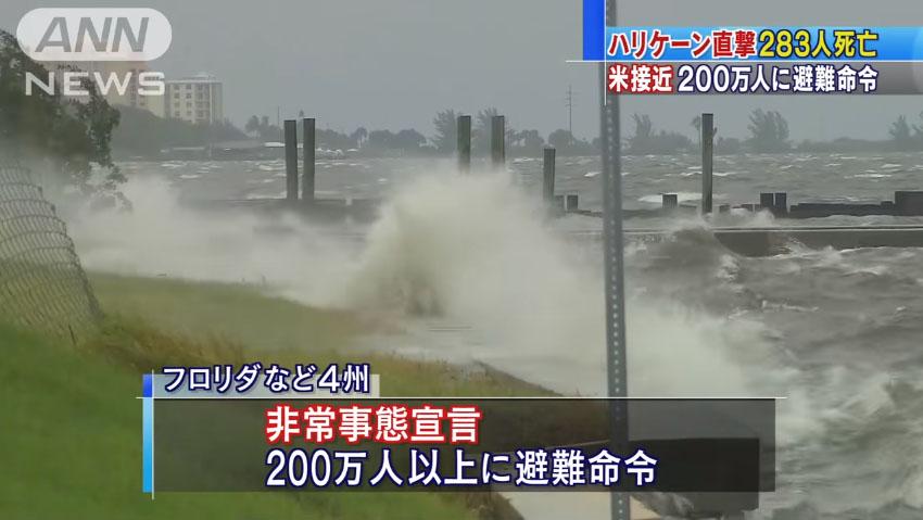 0763_hurricane_matthew_161007_a_05.jpg