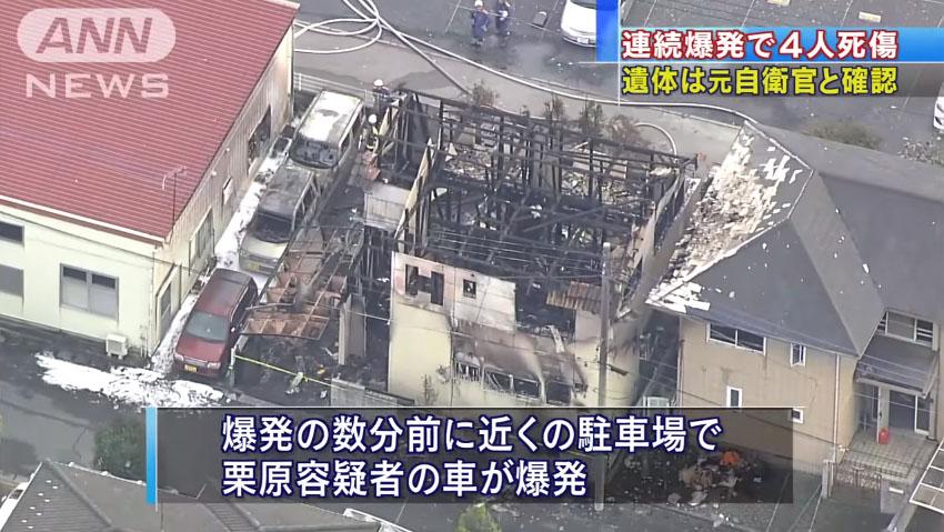 0774_Utsunomiya_jibaku_20161024_c_05.jpg