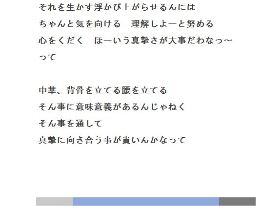 2016110300010.png