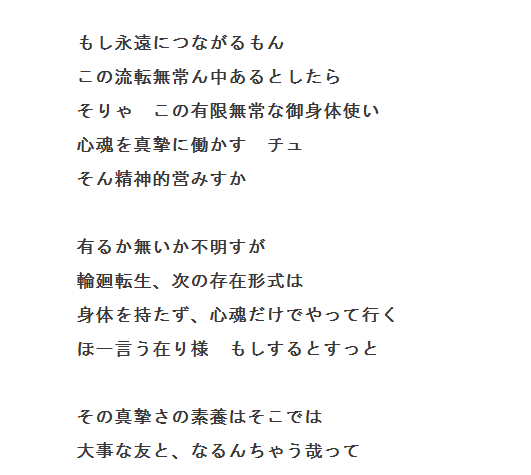 2016110300014.png