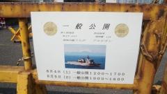 DSC05389.jpg