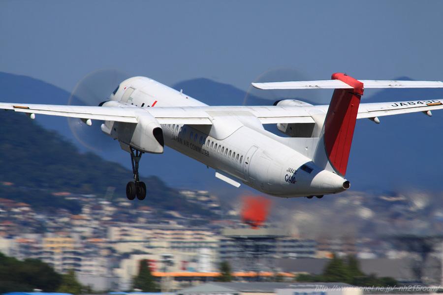 JAC DHC-8-402Q / JA843C@伊丹スカイパーク中央駐車場付近
