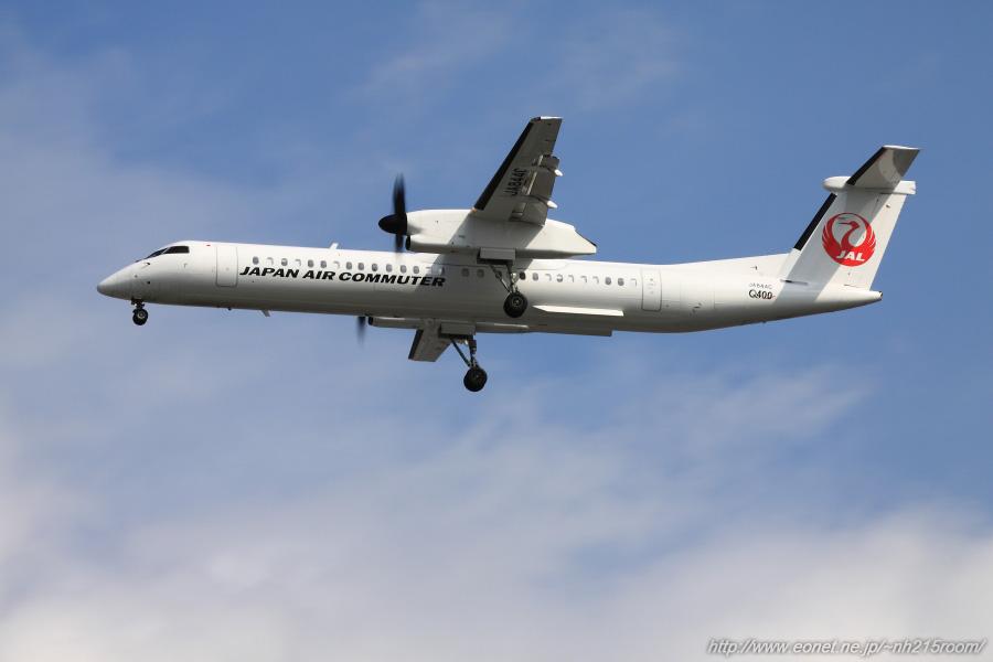 JAC DHC-8-402Q / JA844C@豊中樹木見本園