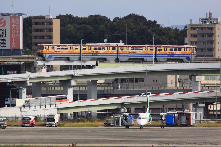 大阪モノレール / チキンラーメンラッピング車両&ANA WINGS DHC-8-402Q / JA857A@伊丹スカイパーク中央駐車場付近迷路上