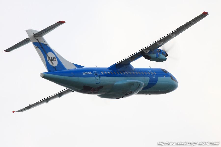 AMX ATR42-600 / J01AM@下河原緑地展望デッキ