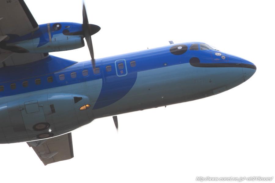 AMX ATR42-600 / JA01AM@下河原緑地展望デッキ