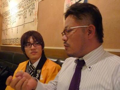 東京 麦焼酎の会