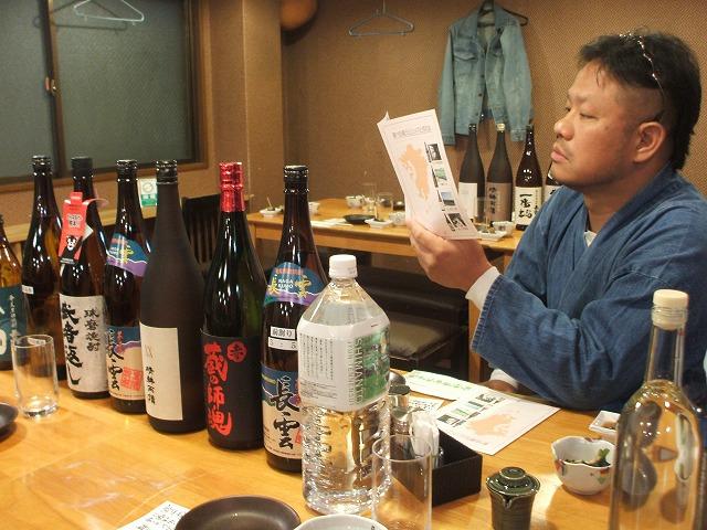 吉田さんの会4