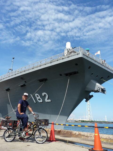 海上自衛隊 DDH182 いせ