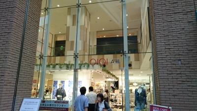丸井静岡店入り口