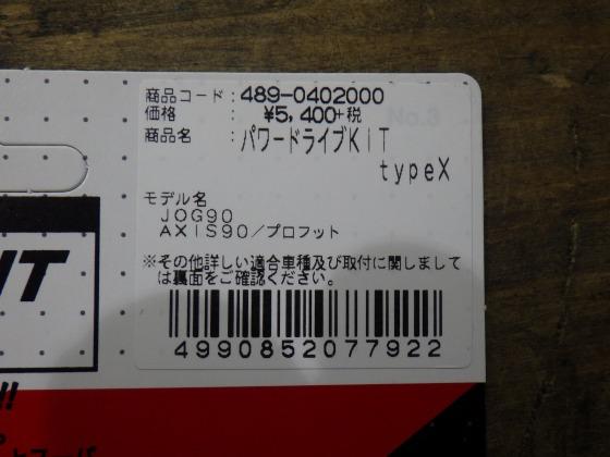 16012576.jpg