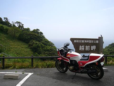 越前岬01