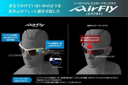 Hikaku_AirFly_convert_20160925150422.jpg
