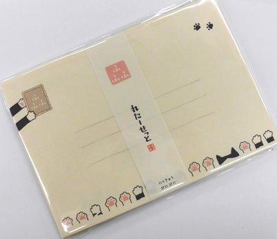 にくきゅうぷにぷに (8)