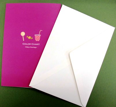 カラーチャートカード (2)