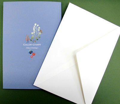 カラーチャートカード (4)