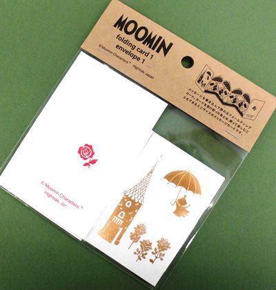 っムーミンフォールディングカード (2)