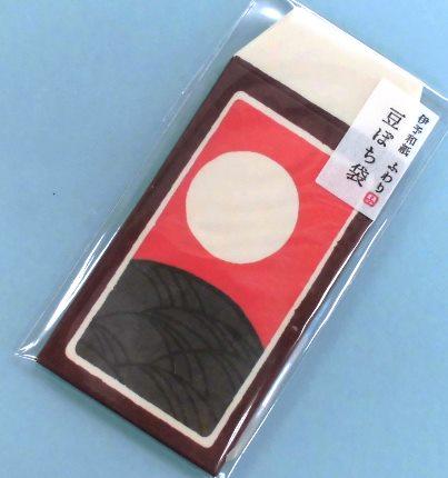豆ぽち花札 (8)