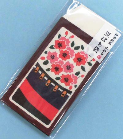 豆ぽち花札 (10)