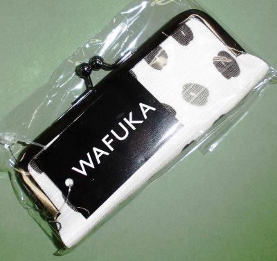 wafuka印鑑ケース (6)