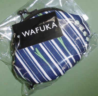 wafuka印鑑ケース (8)