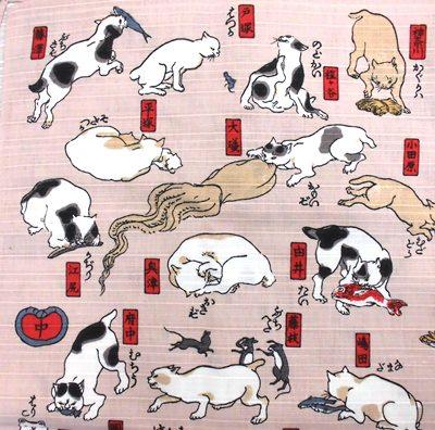 猫飼好はんかち (2)
