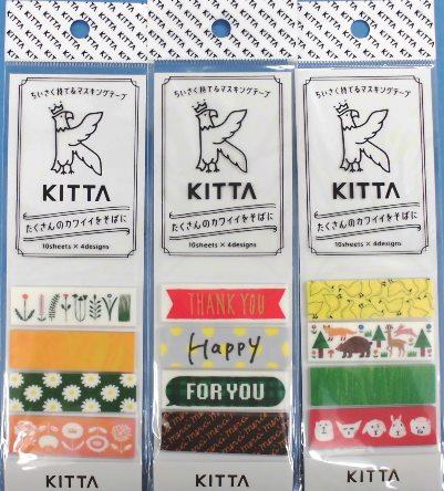 kitta (1)