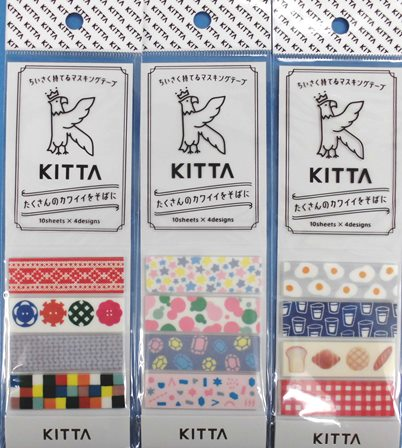 kitta (2)