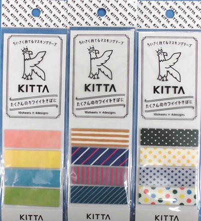 kitta (4)