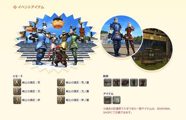 2016-08-04_164208.jpg