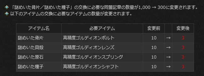 2016-08-25_181210.jpg