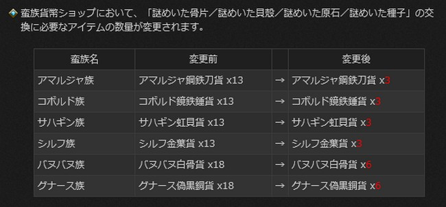 2016-08-25_181238.jpg