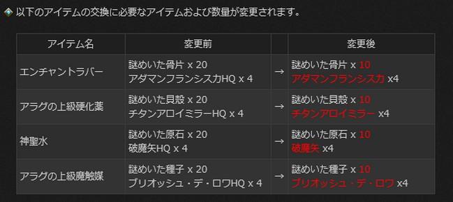 2016-08-25_181358.jpg