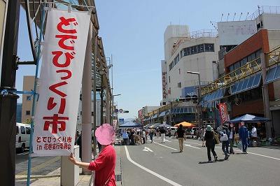 norisuke7716.jpg