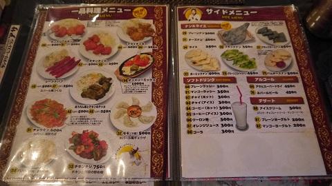タンドリーチキンレストラン アサ