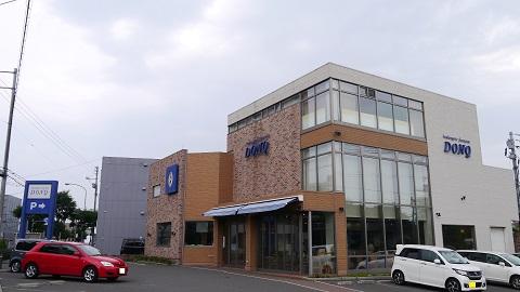 ドンク 札幌福住店 (DONQ)