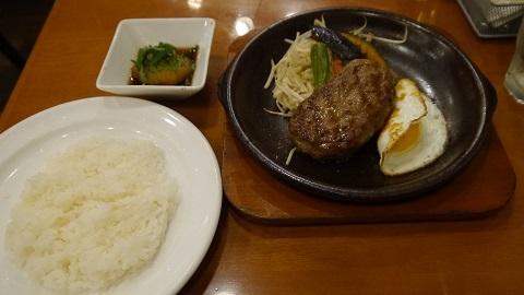 ハンバーグ 俵屋 大丸札幌店