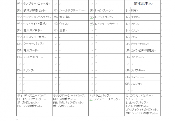 2016-09-05 (1)