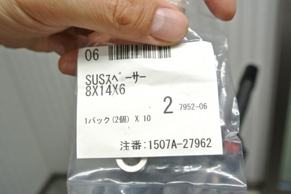 DSC_7542.jpg