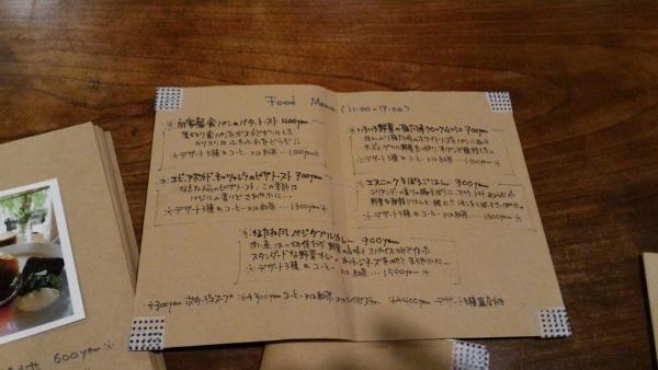 P_20160918_144621.jpg