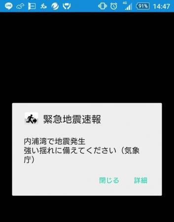 20160616_21.jpg