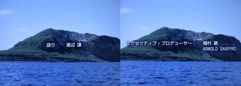 16730硫黄島m