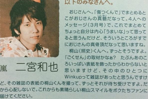 2009年5月号W