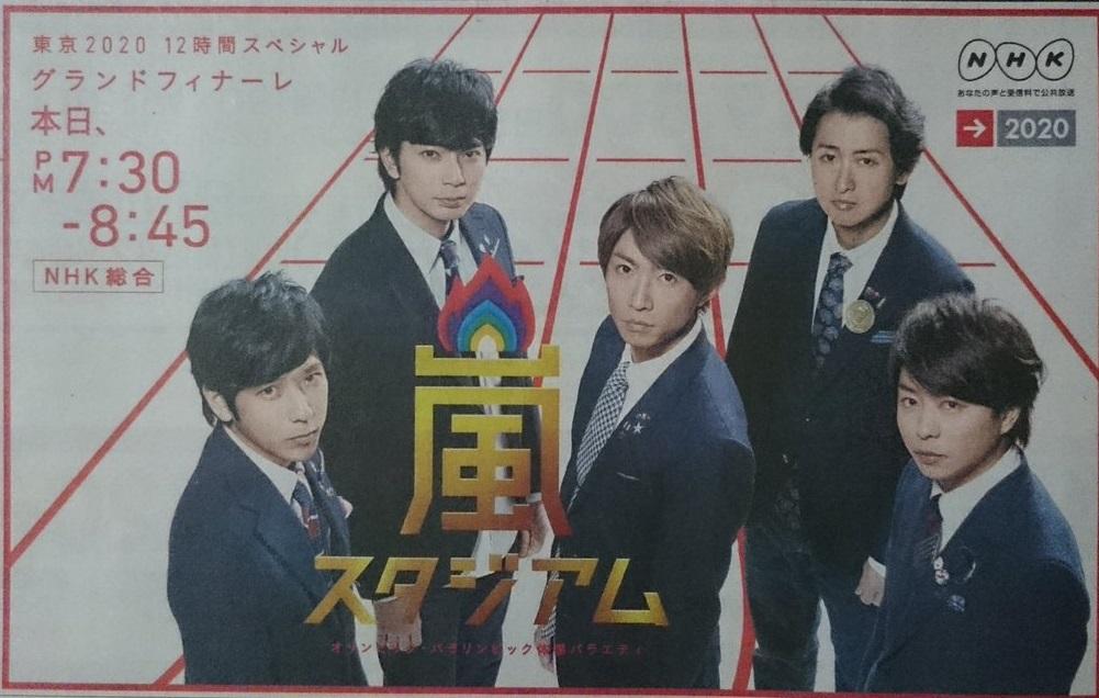 161010読売新聞b