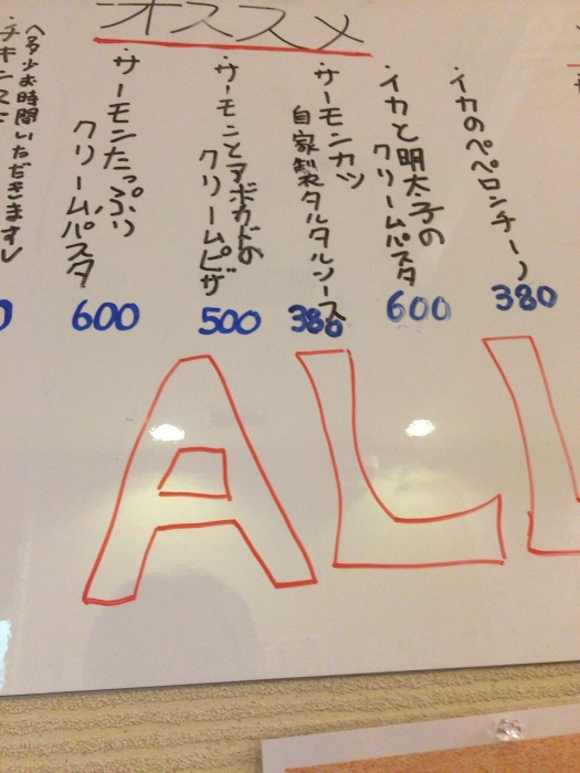 16-10-haihai 008