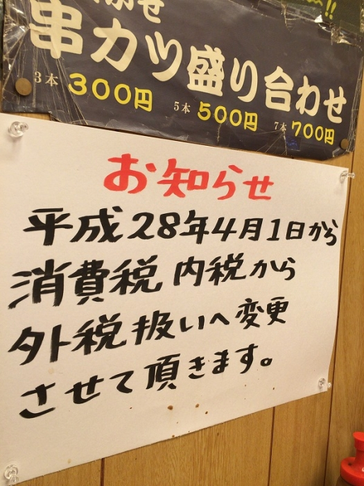 IMG_9237.jpg