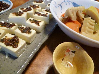 なんちゃって豆腐田楽