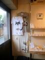 谷中画廊4